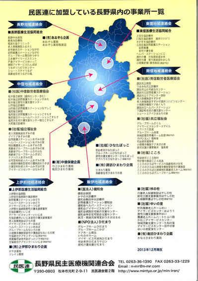 介護職員募集案内_page008.jpg